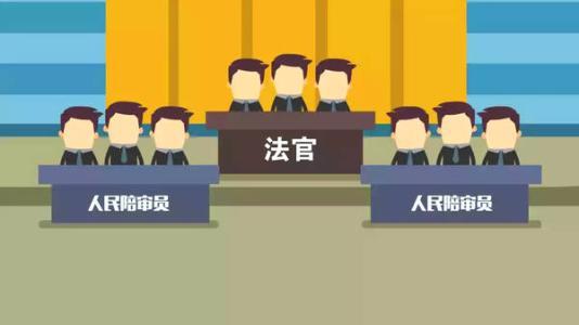 """河南洛陽在全國率先隨機""""海選""""人民陪審員"""