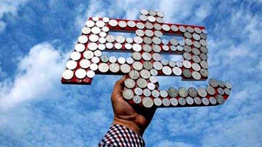 河南對部分企業執行差別電價 9企業每度加價5毛