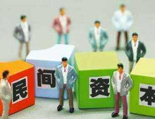 河南省發布218個項目清單 總投資2626億元