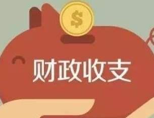 前10個月 河南省財政收入同比增長15%