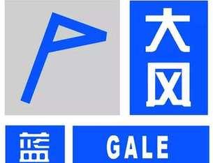 鄭州大風降溫天來襲 重污染預警解除