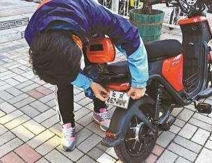鄭州:電動車上牌安裝點月底前增至300個