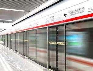 200余志願者走進地鐵站為小學生講安全
