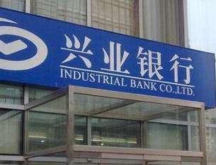 河南省上市公司首單綠色債券成功發行