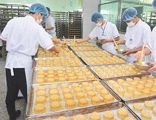 《河南省食品學科與産業發展研究報告》發布