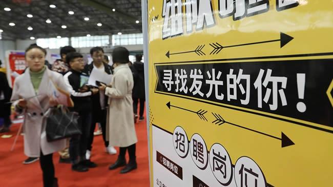 全國25個城市605家企事業單位在鄭州招聘