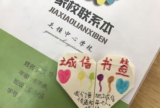 倡導發起洛陽11·22誠信日,就是要通過我們的行動去弘揚中華民族傳統文化,也就是誠信文化。