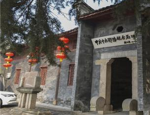 全國首批革命文物保護利用片區分縣名單公布 河南省35地入選