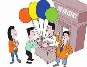 河南:一企一策分類施策 強化企業紓困幫扶