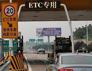 河南高速ETC用戶突破400萬