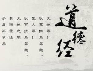 河南靈寶舉辦《道德經》文化藝術周活動