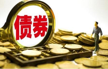 河南省第二批政府債券274.57億元成功發行