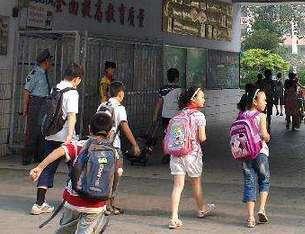 鄭州中小學生暑假兩個月 6月25日始8月24日止