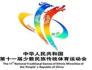 高標準辦好民族運動會 展示出彩鄭州新形象