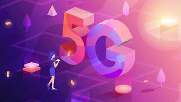 一批5G技術創新機構落戶河南省