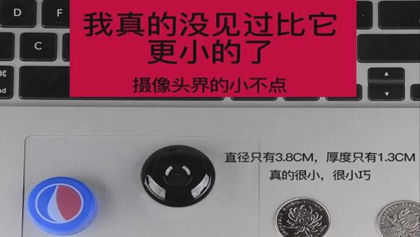 针孔摄像头乱象丛生 拿什么保护消费者隐私?