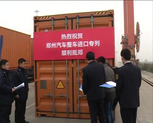 河南前7個月外貿總額2514.7億元 進出口增速年內首次翻紅