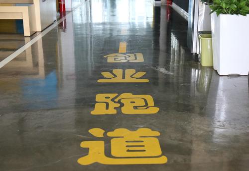 河南三所學校獲評全國創新創業典型經驗高校