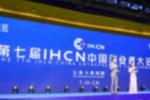 第七屆中國(河南) 創業者大會在鄭開幕