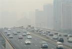 @河南高速公路:通行費收費標準與養護和服務質量挂鉤
