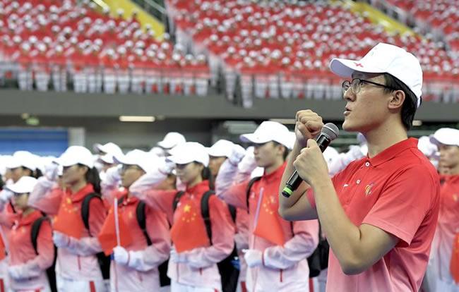 民族運動會志願者出徵儀式在鄭州舉行