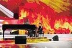 助力全國民族運動會 鄭州伯牙(BOYA)鋼琴藝術節明日開幕
