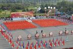第十一屆全國民族運動會收火儀式圓滿舉行