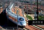 鐵路鄭州局將增開列車57對 節前一天加開5對高鐵動臥