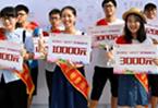河南省高校各類獎學金 11月底前一次性發放到位