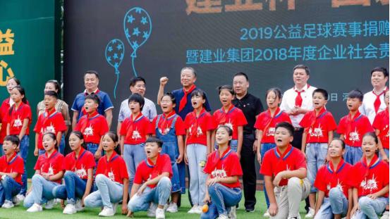 2019公益足球賽事為河南省40所鄉鎮學校贏得捐贈