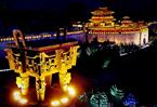 第二屆中原文化旅遊産業博覽會開幕