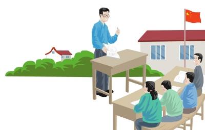 """河南為農村教師搭建""""暖心巢"""" 3~5年內滿足基本住房需求"""