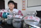 中國鐵塔(新鄉)動力電池回收與創新中心揭牌