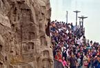 河南:中秋旅遊收入79.65億元 鄉村旅遊成熱點