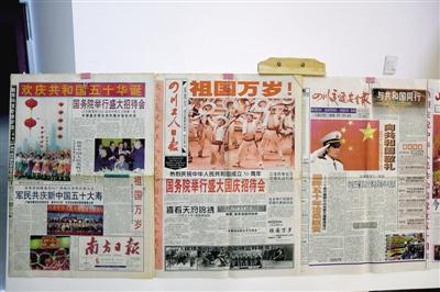 鄭州慈善藏報館開館 百萬份報紙見證70年變化