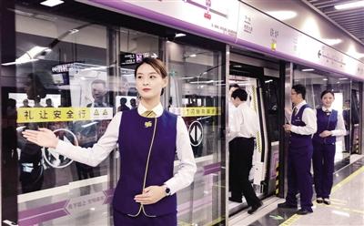 鄭州地鐵14號線(一期)發車 首開3站 歡迎乘坐