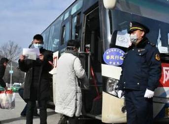 河南省印發通知,支持服務農民工安全便捷返崗