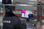 鄭州地鐵21日起 暫停發售單程票
