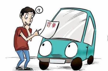 疫情期間鄭州推出暖心舉措:暫不處罰違章停放車輛