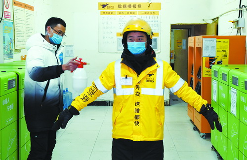鄭州近4000家餐飲單位恢復營業 只提供外賣服務
