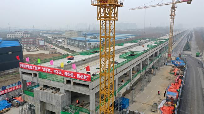 河南許昌:鄭許市域鐵路項目復工