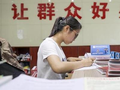 河南省將招900名選調生 想來基層鍛煉的你莫錯過