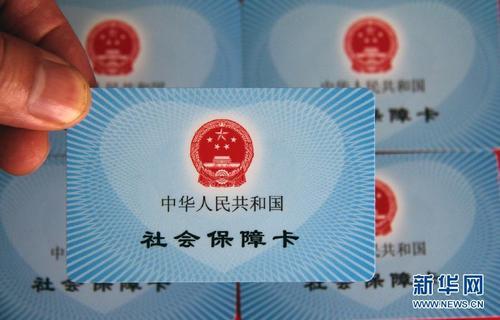 鄭州:本月社保業務經辦期推遲
