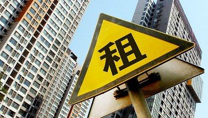 租賃旺季到來 鄭州市房管局發布消費警示