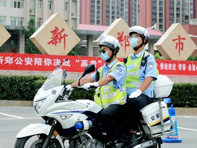 鄭州警方:多措並舉護航高考 全力成就學子夢想