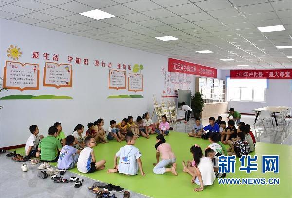 """河南卢氏:万名贫困群众搬出深山造""""富窝"""""""
