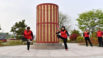 河南夏邑:趣味運動歡樂多