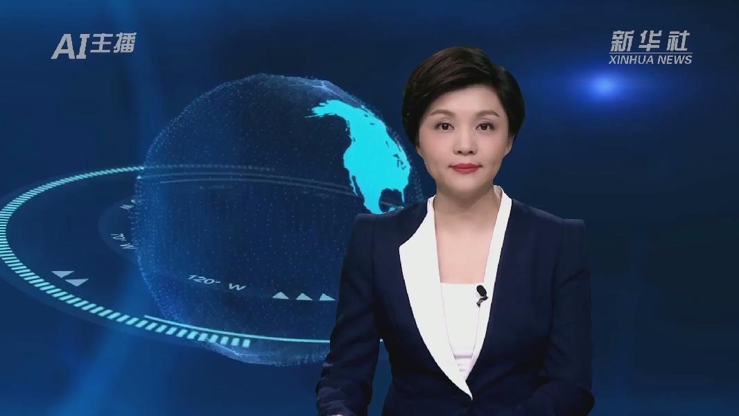 AI合成主播丨河南博物院推出紅色文化陳列展