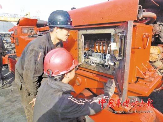 综掘机检修安装入井安全技术措施