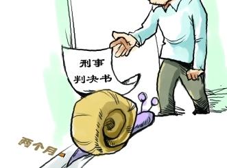社会.法治 新华网河南频道